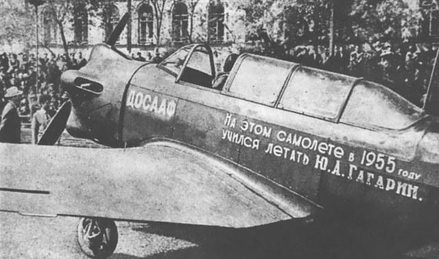 Самолет Як-18: технические характеристики, описание, цена