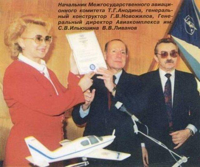 Самолет Ил-103: цена, описание конструкции и технические характеристики