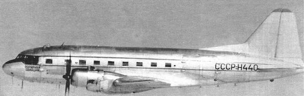 Ил-12: характеристики и история создания самолета