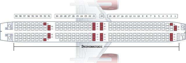 boeing 737-900: схема салона, рекомендации по выбору лучших мест, история создания и технические характеристики самолета