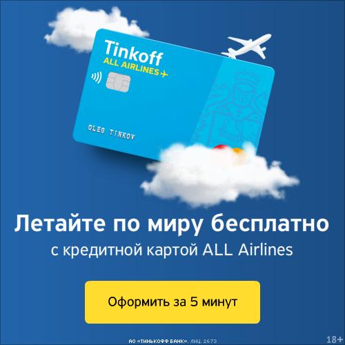 Первый раз летим на самолете: правила поведения, безопасности, что надо знать пассажирам при перелете по России, пошаговая инструкция, ощущения при взлете и посадке