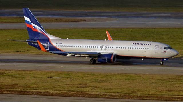 boeing 737-700 next generation (ng): схема салона, рекомендации по выбору лучших мест, технические характеристики самолета