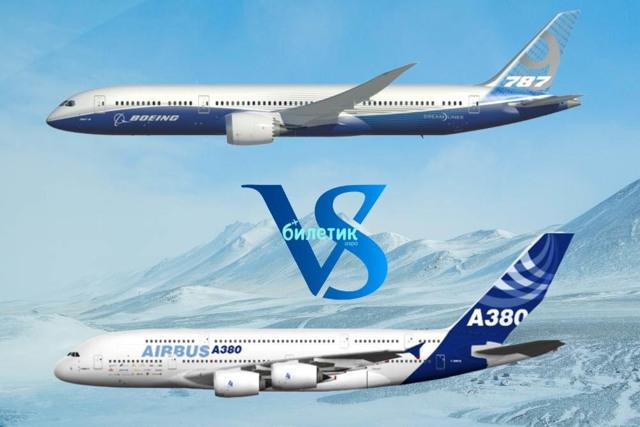 Сравнение boeing и airbus: кто лучше и безопаснее, чем отличаются внешне
